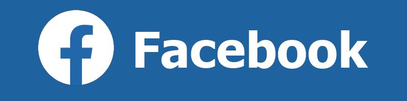 公式フェイスブックリンクボタン