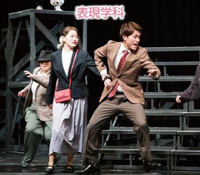画像:演劇放送フィールド